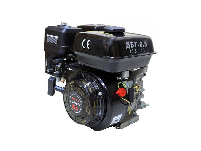 поводу купить двигатель лифан для мотоблока в воронеже производители термобелья